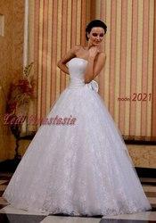 Свадебное платье Ledi Anastasia