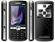 Только Хачикам телефон недорогo Nokia tv828i